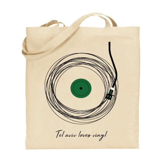 תיק תקליט ירוק