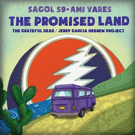 Sagol 59 & Ami Yares - The Promised Land
