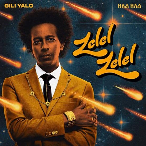 Gili Yalo - Made In America