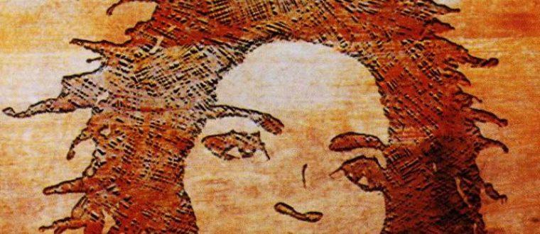 לורן היל – The Miseducation Of Lauryn Hill