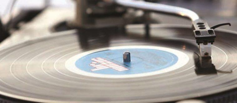 מדריך למשתמש – דירוג תקליטים